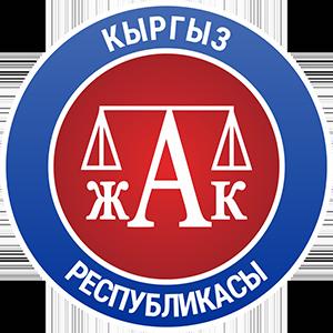 Научные исследования в Кыргызской Республике